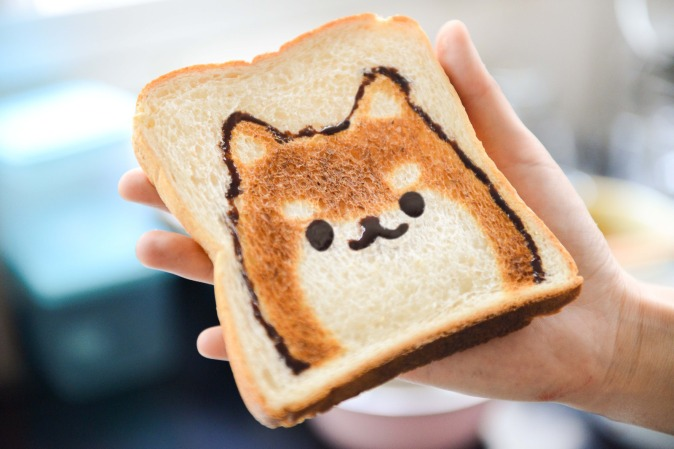 Photo by Buenosia CarolCanva - Slice of Loaf Bread With Dog Face